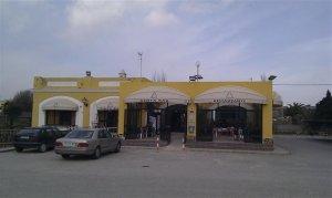 Venta Bar Manolo near Lebrija